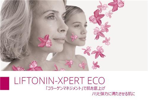 LIFTONIN- XPERT ECO(リフトニンエキスパート エコ)