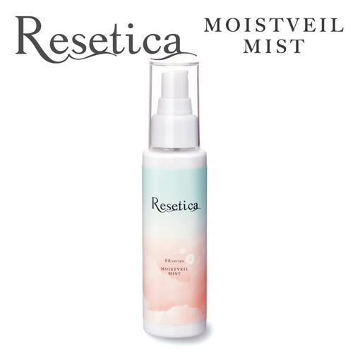 Resetica RRモイストベールミスト