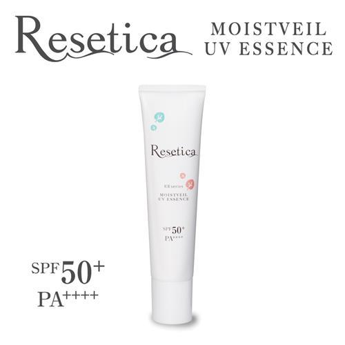 Resetica RRモイストベールUVエッセンス