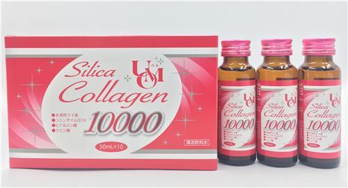 シリカコラーゲン10000