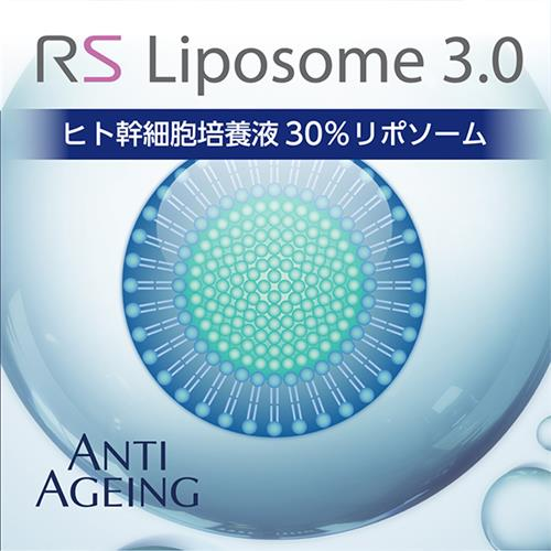 RS Liposome 3.0