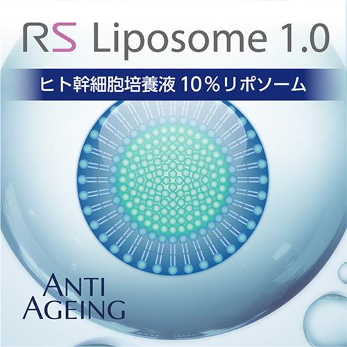 RS Liposome 1.0