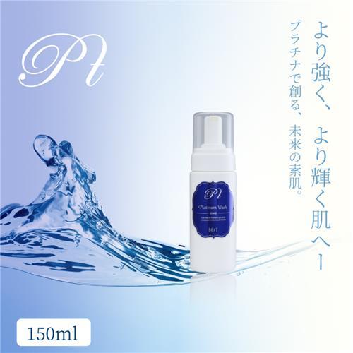 Platinum Wash 150ml / 500ml