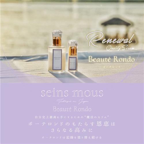 """seins mous """"Beaute Rondo""""100ml"""