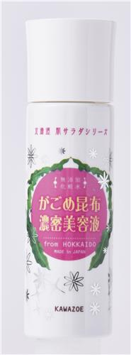 A beauty essence containing gomekonbu from Hokkaido