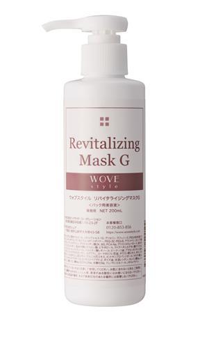 WOVE style Revitalizing Mask G