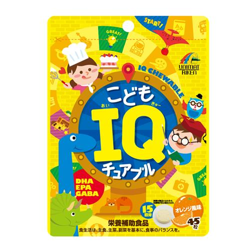 IQ Chewable For Kids