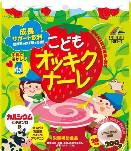 OKKIKUNA-RE For Kids(Strawberry Milk Flavor) 200g