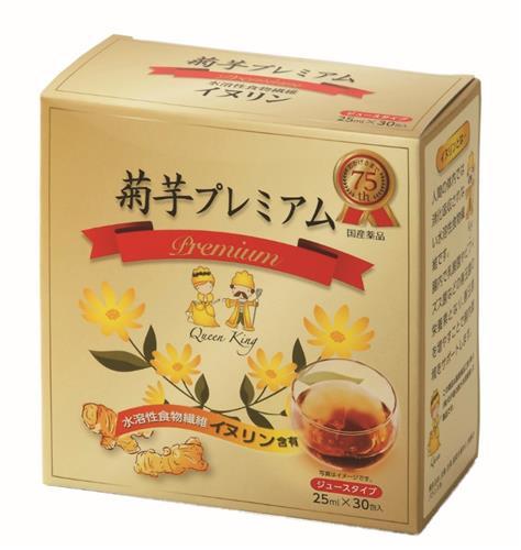 Kikuimo Premium juice supplements