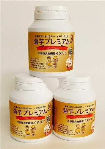 Kikuimo Premium tablet supplements