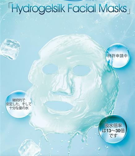 Hydrogelsilk