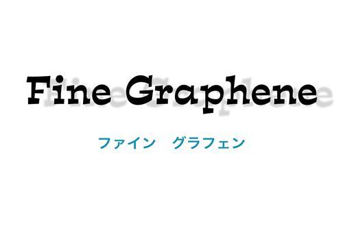Fine Graphene Treatment