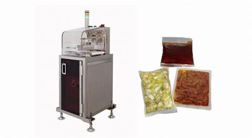Product/ Technology for Food Manufacturers
