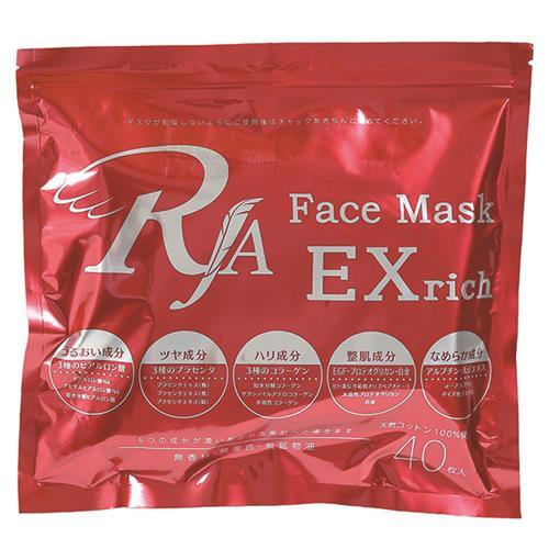 RJAフェイスマスクEX